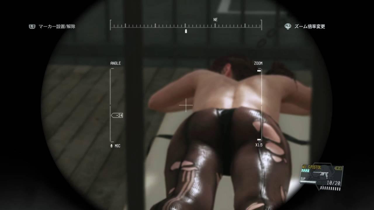 Metal Gear Solid V クワイエット エロいシャワーシーン