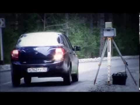 Камеры ГИБДД на дорогах -