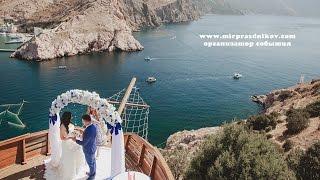 Свадьба в Севастополе в Крыму +7 (978) 836 65 62 Шоу-студия