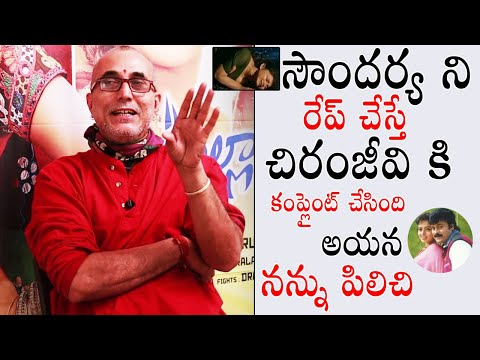 Must Watch: Sathya Prakash Revealed His Real Relation With Soundarya and Chiranjeevi   C Culture