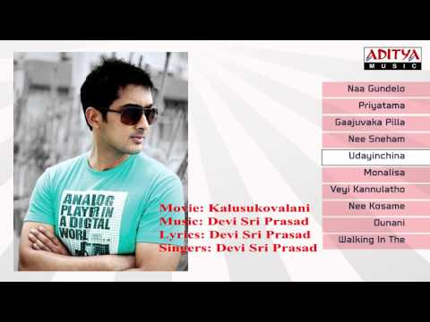 Udaykiran Hit Songs | Jukebox | Birthday Special