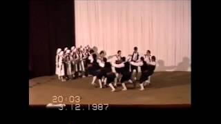 Hercegovina, KUD Džemal Bijedić, Mostar, 1987