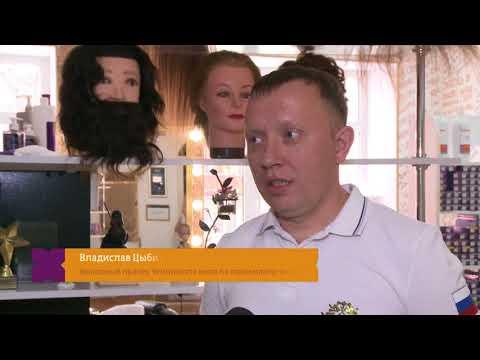Хабаровск - парикмахерская столица!