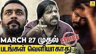 T.Rajendar Latest Press Meet about Distributor Union Strike