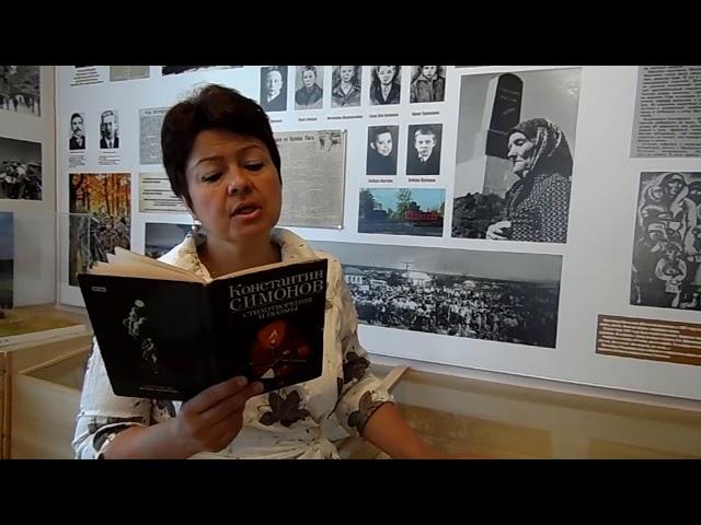 Изображение предпросмотра прочтения – ГалинаНовоточинова читает произведение «Не той, что из сказок...» К.М.Симонова