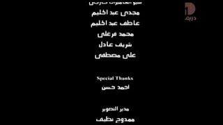حب آل البيت :: خالد علي
