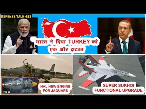 Indian Defence News:INDIA ने दिया TURKEYको एक और झटका,INS As
