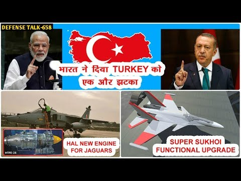 Indian Defence News:INDIA ने दिया TURKEYको एक और झटका,INS Astradharini,Super Sukhoi,Pak Type-54AP