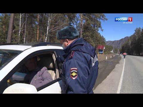 Граница Республики Алтай находится на контроле властей