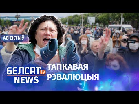 Беларусы сталі ў