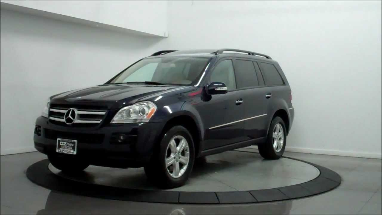 2007 mercedes benz gl450 4matic youtube for 2007 mercedes benz gl450
