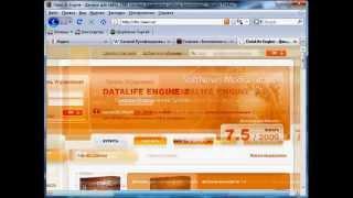 4) Как создать и раскрутить сайт (CMS или Движок сайта) - четвертый видео урок