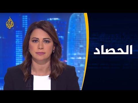 الحصاد- اليمن.. انتهاكات حقوق الإنسان في تزايد مستمر  - 23:54-2019 / 9 / 10