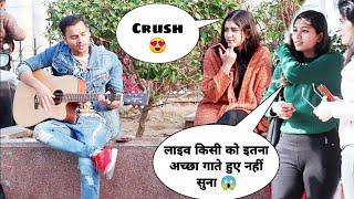 Download lagu Randomly Singing Awesome Mash Ups | Delhi Girls Reaction Prank - 2 | Siddharth Shankar