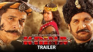 &quotKRINA&quot Latest Hindi Movie Trailer Parth Singh Chauhan, Inder Kumar, Deepsikha, S ...