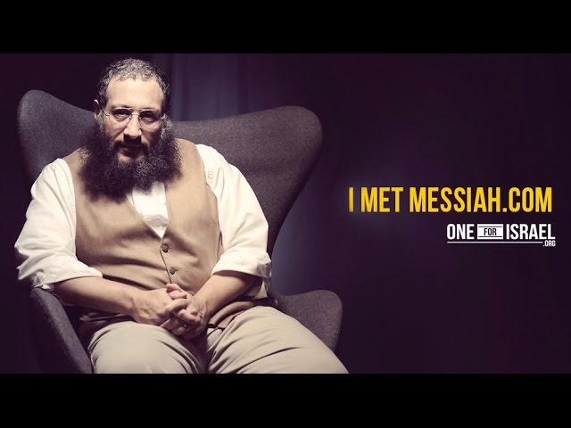 Jesus, the Messiah