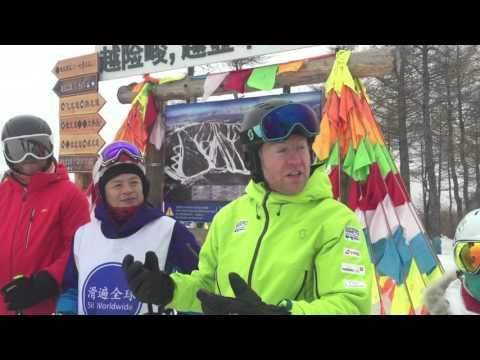 Warren Smith Ski Academy (China) Blog 14th Dec