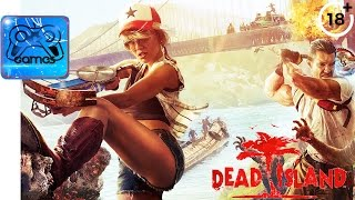 Dead Island Collection - CG Трейлер