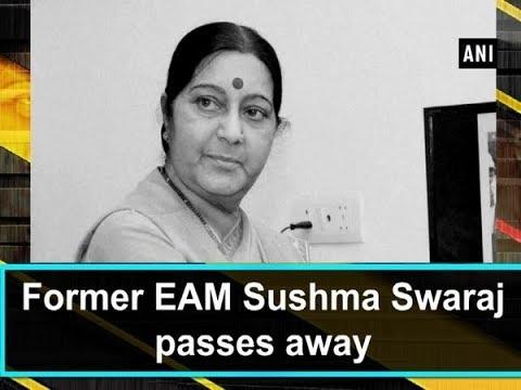 Former EAM Sushma Swaraj passes away