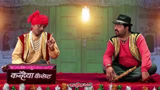 Faimly Le Aana - Bundeli Chutkule - Deshraj Patairiya