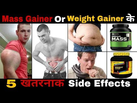 Side Effects Of Mass Gainer Or Weight Gainer | The Real Truth |