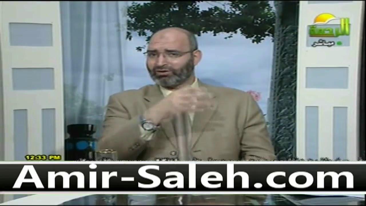 علاج عدم نزول الدورة الشهرية | الدكتور أمير صالح