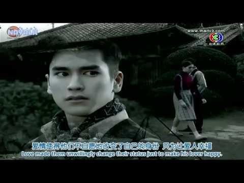 [NAYALH ENG&CHN SUB] Roy Fun Tawan Duerd夙梦炽阳 Nadech,Yaya Ep.1 (HD)