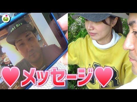 いきなり愛のメッセージ💌YUさん(20代)【ゴルピアコラボ⑥】