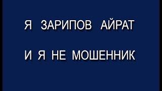 Обзор курса Заработок на событиях от Зарипова Айрата  -  что внутри | 120 000 рублей за октябрь