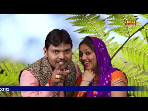 Roj Roj Na Ata Bhabhi - Haryanvi Balaji Bhajan -  Suresh Gola Palwal,RC Upadhayay - NDJ Music