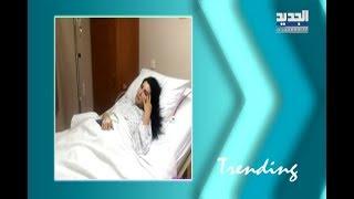 معلومات حصرية للجديد عن حالة جيني اسبر الصحية بعد استئصال ورم من بطنها