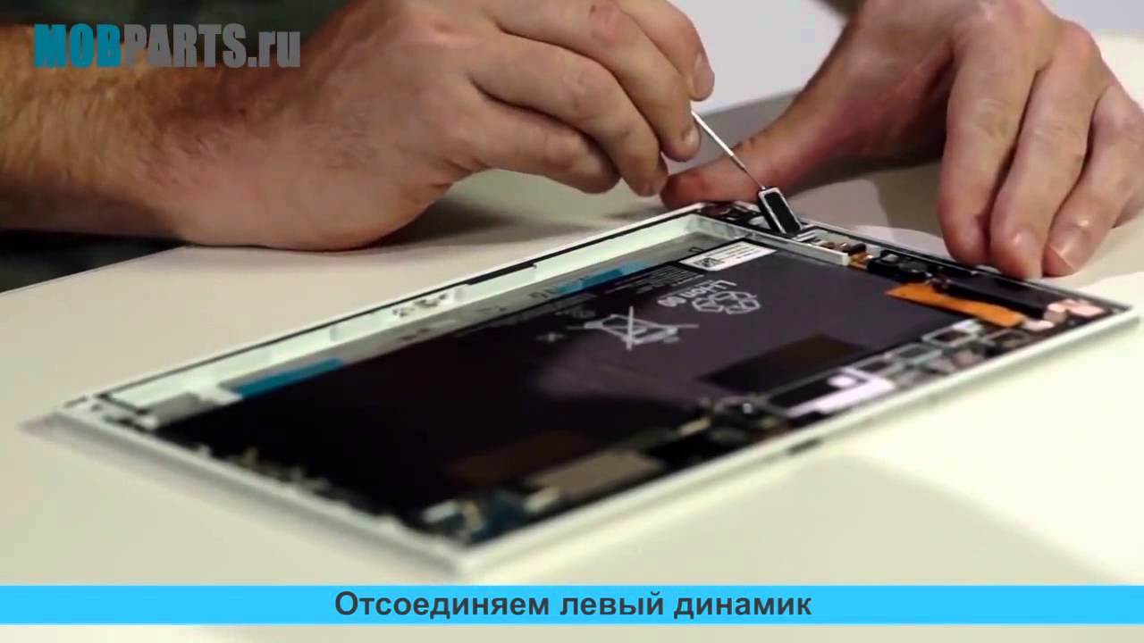 Обзор планшета Sony Xperia Tablet Z2 - YouTube