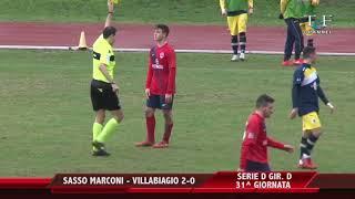 Serie D Girone D Sasso Marconi-Villabiagio 2-0