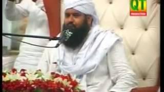 vuclip Syed Gul Ahmed Shah jelani peer Naat at Gyarveen Sharif