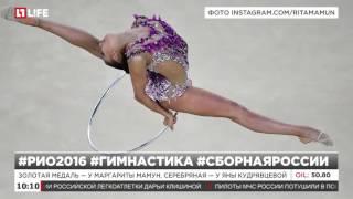 Российские гимнастки завоевали золото и серебро Олимпиады в Рио