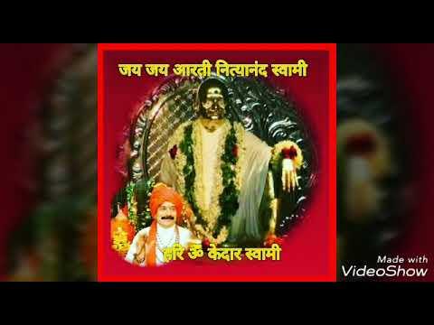 Jay Jay Aarti Nityanand Swami