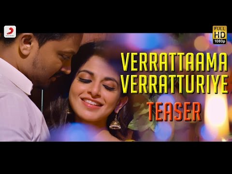 Veera - Verrattaama Verratturiye Tamil...