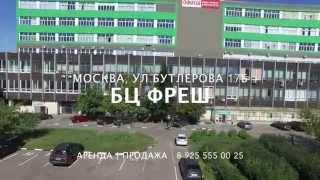 видео Бизнес-центр «Нео Гео» - Бизнес-центр на Бутлерова улице (БЦ «Нео Гео»), аренда офисов и продажа офисов, все нежилые помещения