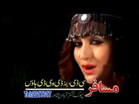 Pashto song Saz yema saror yema