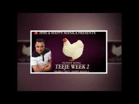 Latest Punjabi Song   Teeje Week 2   Happy Manila   Punjabi Songs 2018   Funny Song