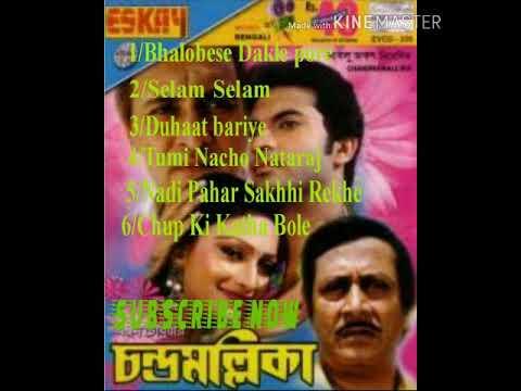 kolkata-movie-bengali-best-mp3-song-|chandra-mallika