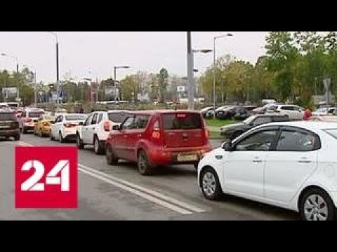 Дорога из города Московский в столицу не справляется с потоком машин - Россия 24