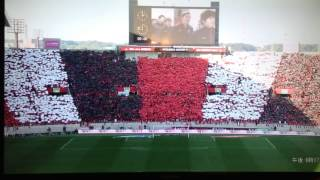 浦和レッズ VS ガンバ大阪の試合。勝てば優勝のレッズ、どちらが勝つのか!
