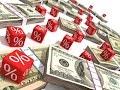 Куда вложить деньги начинающему инвестору Обзор от 20 августа 2016г mp3
