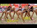 Beach volleyball Russian girls in bikini - cheerleaders!