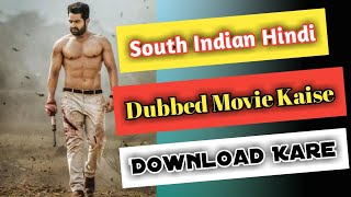 South Hindi Dubbed Movie Kaise Download Kare   Wo Bhi New Release Movies