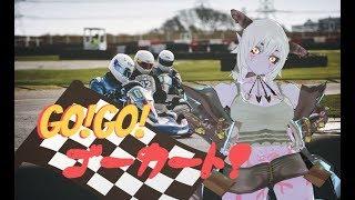 [LIVE] 【VRChat】みんなでカートレーシング!