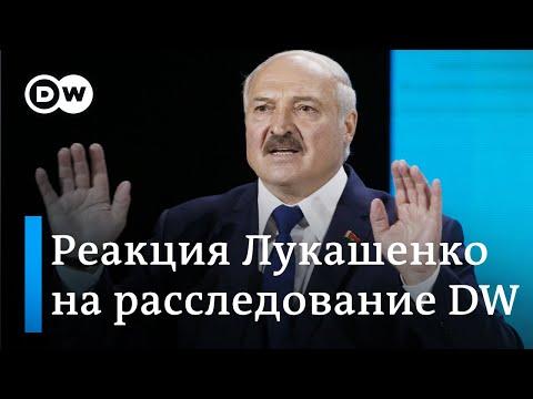 Исчезновения критиков Лукашенко: