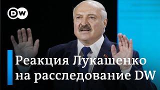 Исчезновения критиков Лукашенко: реакция на расследование DW в Беларуси. DW Новости (27.12.2019)