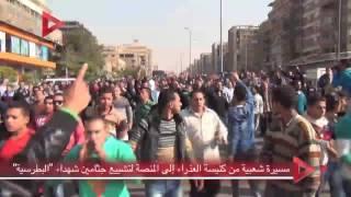 بالفيديو| مسيرة شعبية من كنيسة العذراء إلى المنصة لتشييع جثامين شهداء